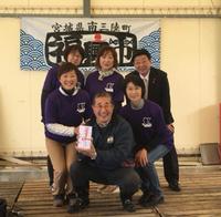 第77回志津川湾牡蠣..わかめまつり(((o(*゚▽゚*)o)))♡