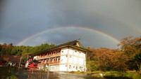 白狐山 と 幸せの二重虹