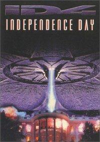インデペンデンスデイ  おもしろかった映画