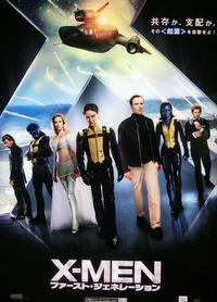 X-MEN シリーズ