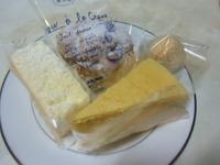 いづみや 美味い!藤島 ケーキ屋、菓子店