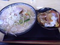 塩とんこつラーメン、かつ丼  中華料理、斎華 酒田市