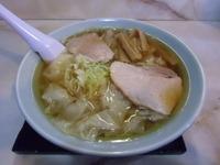太陽軒ワンタン麺