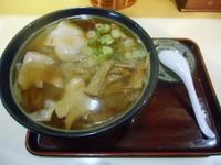 ワンタン麺 満月、酒田ワンタンメン