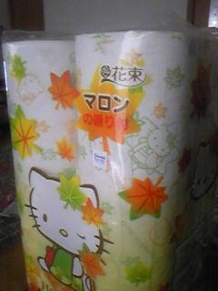 ★甘い香り(^_^;)★