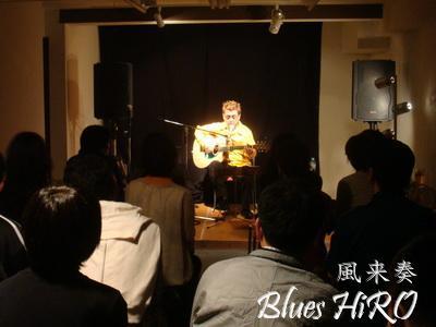 吉川忠英ギターライブ in 酒田『愛と友情』終了!