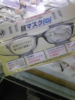 商店街情報(^O^)/