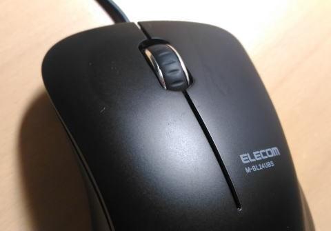 マウスM-BL24UBS