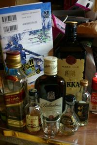 蒸留酒を飲む