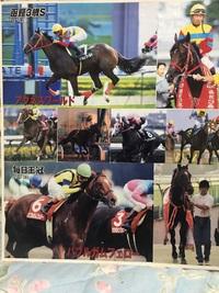 【福島牝馬ステークス最終予想】非根幹距離の波乱レース、牝馬は勢い!