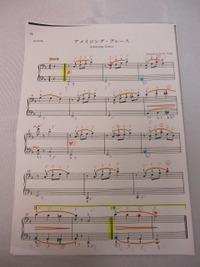 ピアノ教室☆クリスマス会 その2