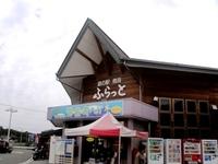 穴場的お使い(ヤマサ鮮魚)吹浦~白山