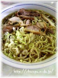 麺と糖分in内陸(( ´¬`))