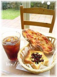 お昼GO☆パーン