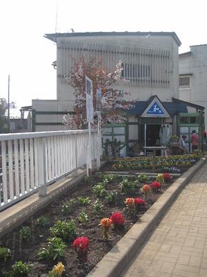 上山コンチェルト館の年末年始の営業