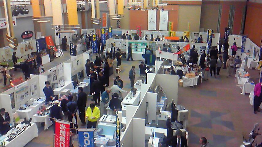 産業フェア庄内2009開催!