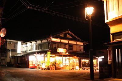 湯田川温泉の夜景