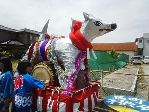 大山犬まつり(鶴岡)