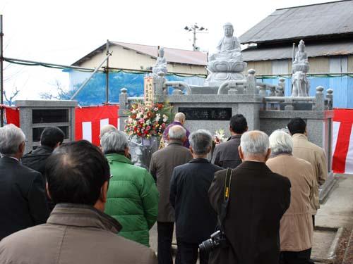 「明照寺」様の除幕式