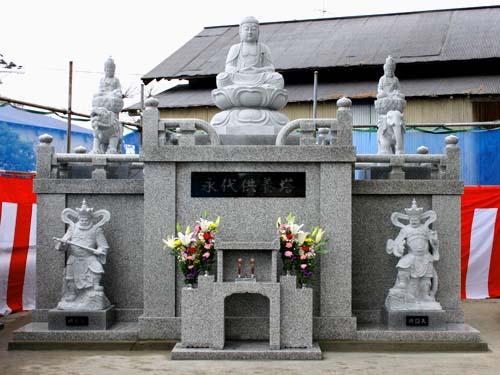 「明照寺」様の供養塔完成