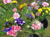 無人供養花コーナー 【お知らせ】