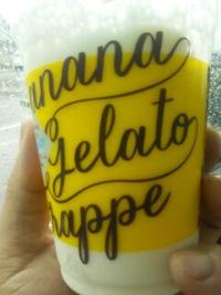 バナナフラッペ
