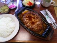 ジャンボハンバーグ定食