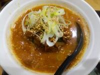 牛肉味噌拉麺