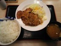 豚肩ロース生姜焼W定食