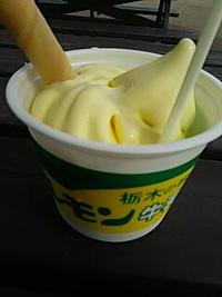 レモン牛乳ソフトクリーム