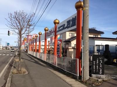 エコー石材本荘店