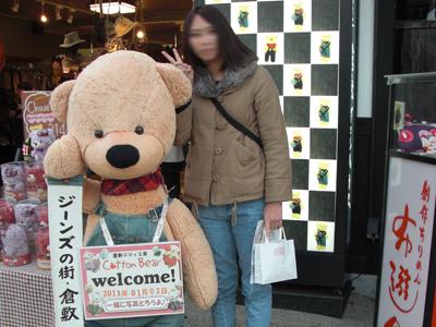 岡山県倉敷の街並み