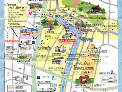 倉敷美観地区の地図