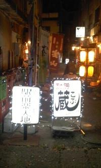 楽天地通り(新潟にて)