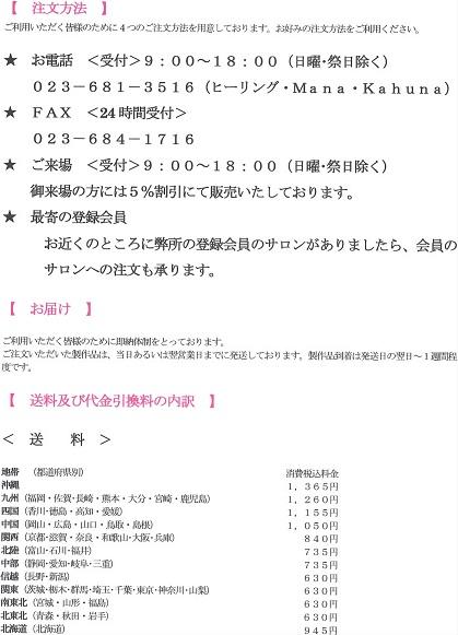 CD製作価格・申込み