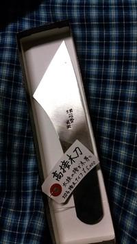 高接ぎ木ナナイフ