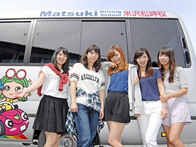 松岬:生徒&バス