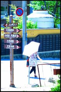 ▽第8話▽月岡公園散歩