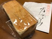 高級『生』食パン♪