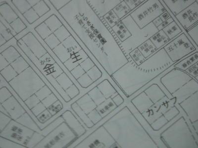 ◆第298話◆気になる住所