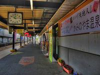 ◇第12話◇かみのやま温泉駅