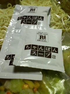 ☆リンガーハット☆