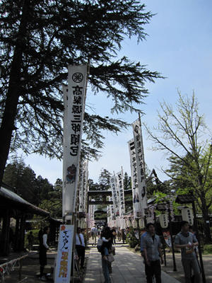 ☆米沢〜ふれあいなしの旅☆