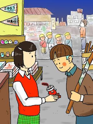 修学旅行のおみやげ-小学編