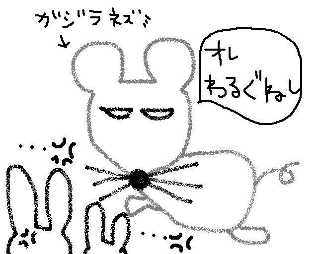 ☆ミッキーマウス☆