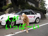 日和山は観光客でいっぱい!