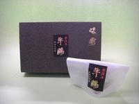 ヒーロー賞・サポーター賞2010