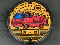 新発田市の消火栓