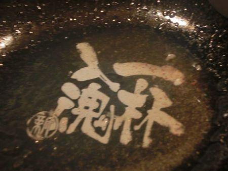 キンばから〜麺♪
