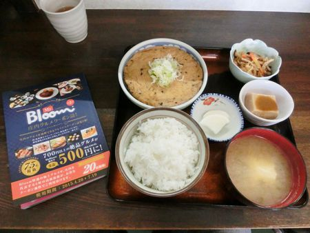 豆や定食(*^^)v